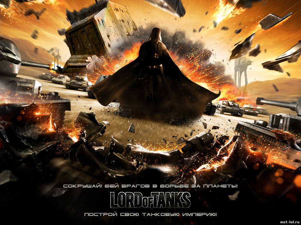 Lord of Tanks