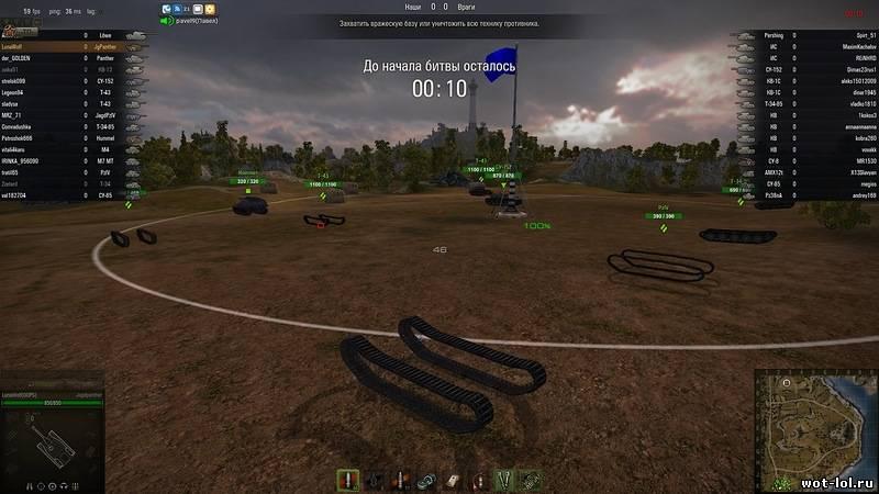 medalon: танк невидимка world of tanks