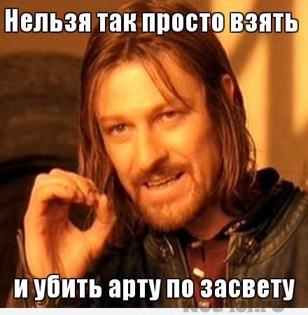 "Газета ""Легион"" Выпуск 24 1343836969_moy-vtoroy-komiks"