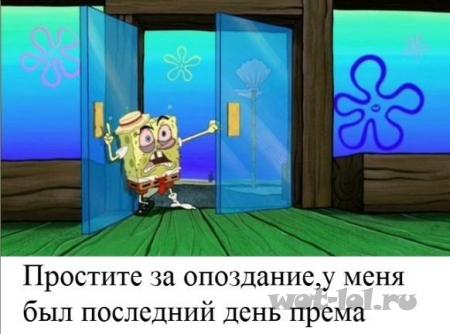"""Газета """"Легион"""" Выпуск 24 1343830550_iyovoiogt8u"""