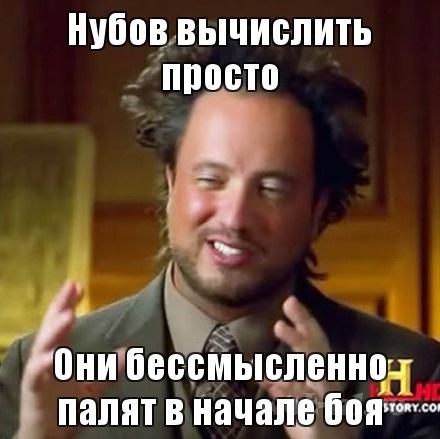 http://wot-lol.ru/uploads/posts/2012-09/1346937790_nubov-vychislit-prosto.jpg