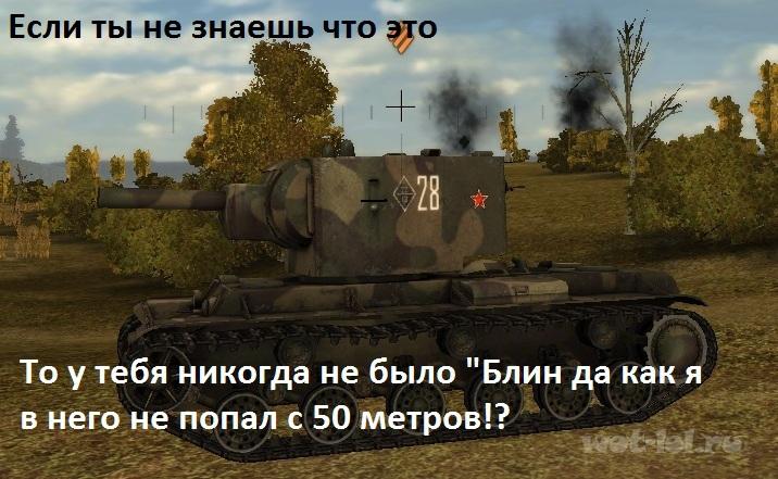 www.wot-lol.ru 1352640646_2429732