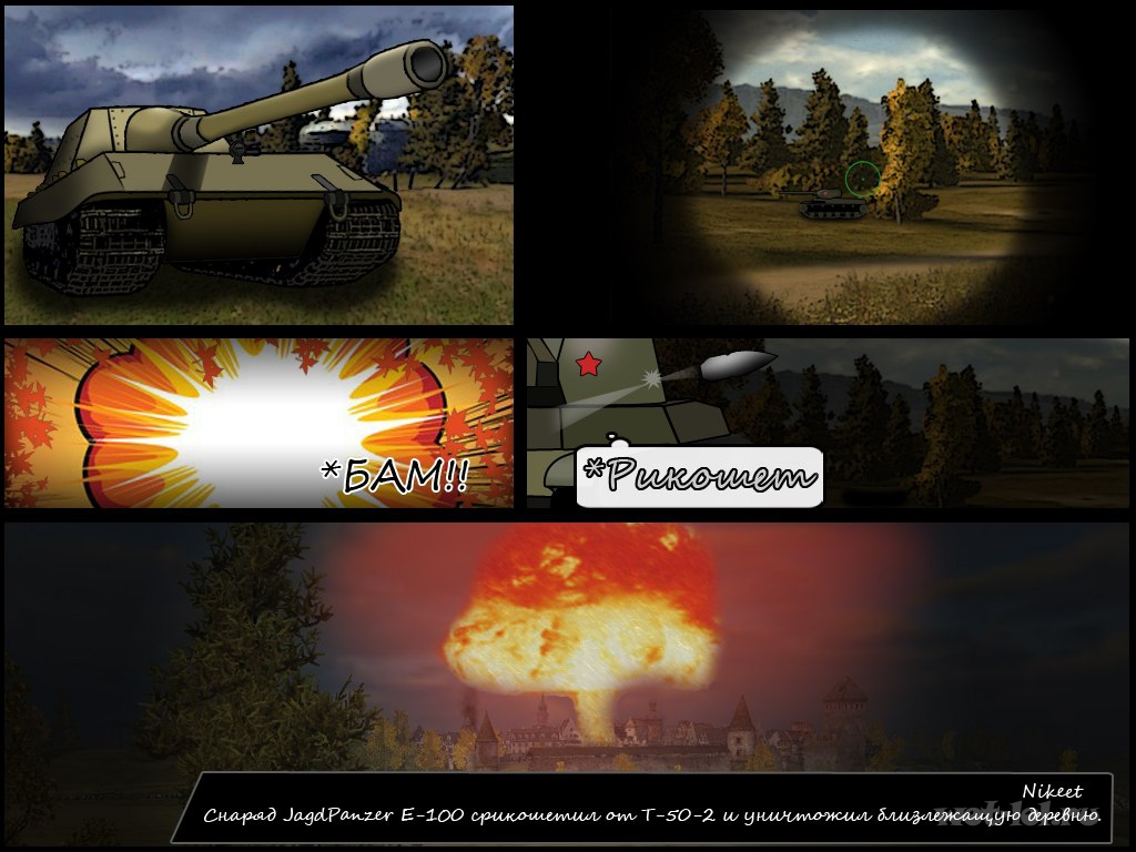 какие снаряды лучше в world of tanks