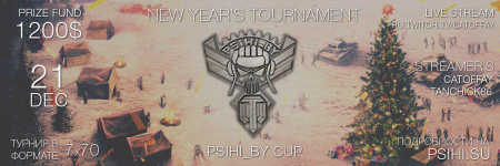 New Year's Tournament Psihi_By Cup Старт 21.12.12