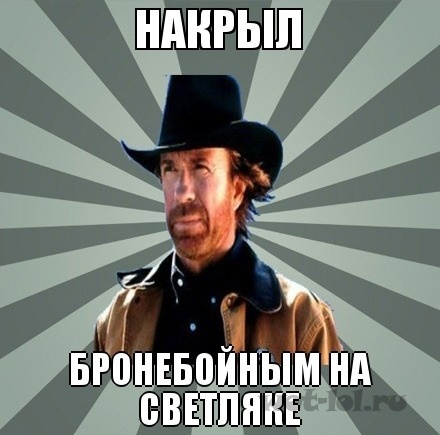 http://wot-lol.ru/uploads/posts/2013-01/1357232601_2089397.jpg