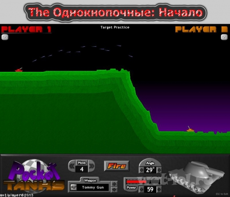 http://wot-lol.ru/uploads/posts/2013-02/thumbs/1360711073_antiplayer132.jpg