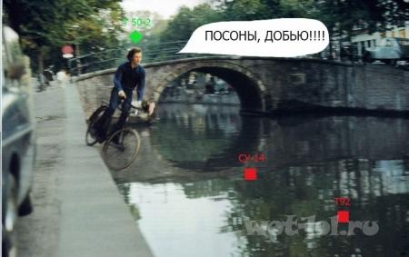 http://wot-lol.ru/uploads/posts/2013-04/thumbs/1364762455_96e171a3e5a9f81d76951d8f8a8065f0513b351961a7e4.08304254.jpeg