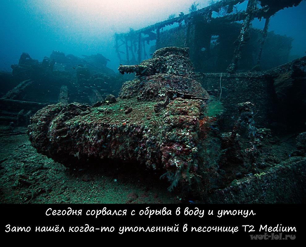 5 затонувших кораблей, которые нужно увидеть venividi.ru.