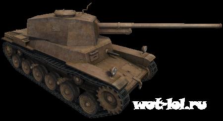 Большой анонс японские танки