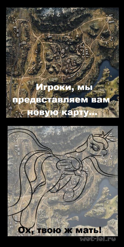 картинки карт в wot