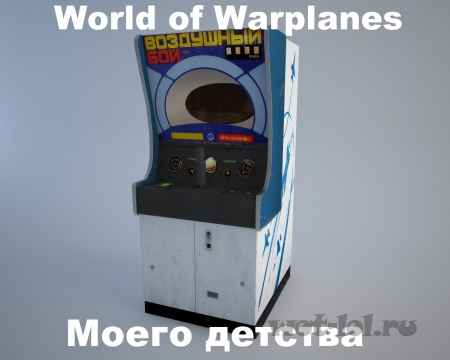 World of Warplanes 80х