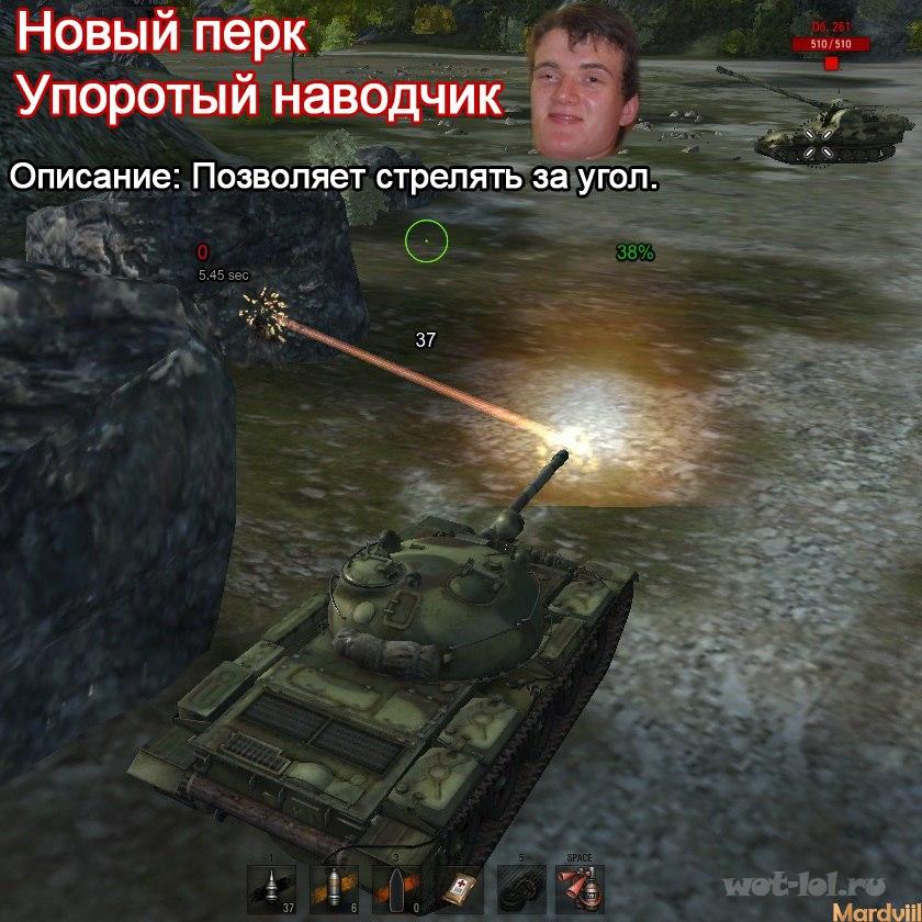 есть как сделать чтобы парня заблокировали в танках что должна