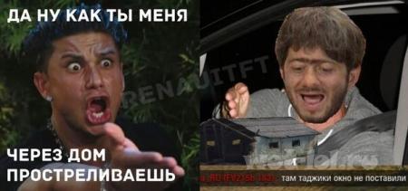 http://wot-lol.ru/uploads/posts/2014-08/thumbs/1408336957_qau18zf8brw.jpg