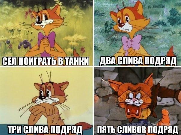 Приколы с котом леопольдом