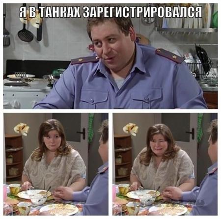 http://wot-lol.ru/uploads/posts/2014-11/thumbs/1415476088_zgyxj6zjwgy.jpg