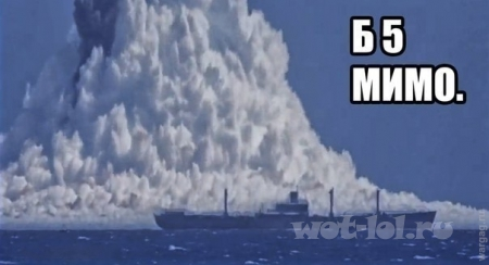 World of Warships - начало