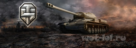 ������ ����� � ��������� World of Tanks
