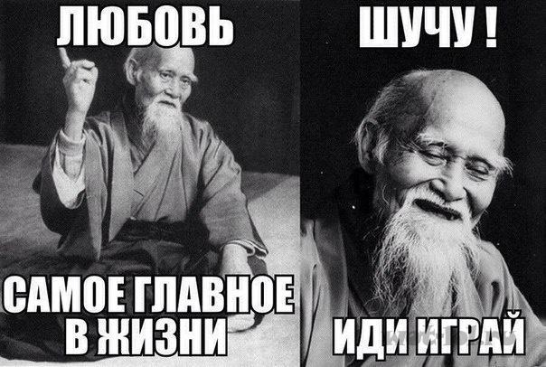 kak-bit-esli-hochetsya-seksa