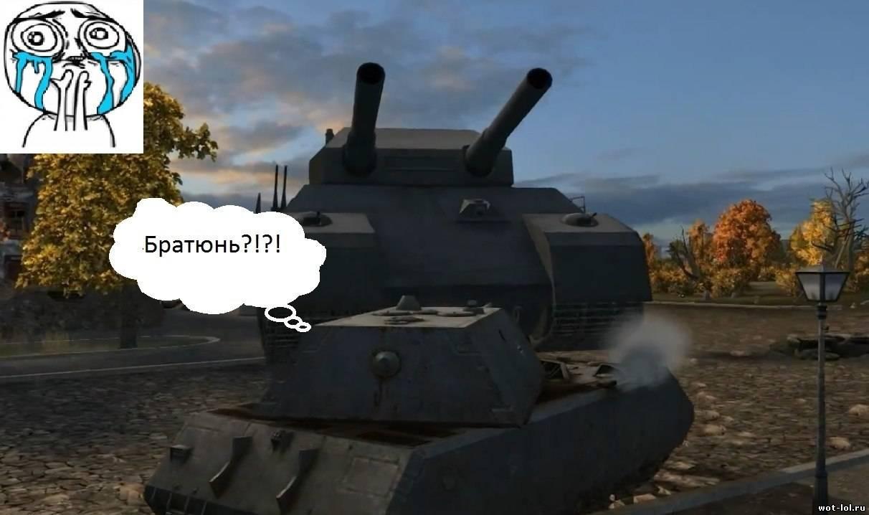 Винтаж открытки, смешные без матов картинки танки