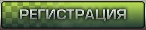 Танковые гонки №249 (10.11.19)
