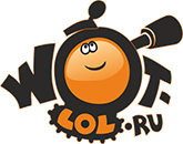 Приколы в World of Tanks и World of Warplanes - wot-lol.ru