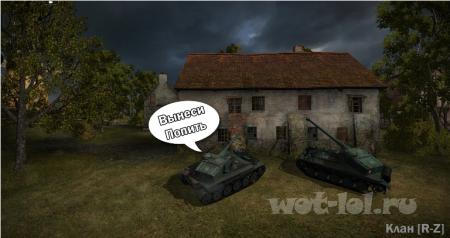 Жизненная ситуация, обыгранная в World of Tanks