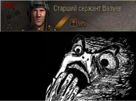 Старший сержант Валуев
