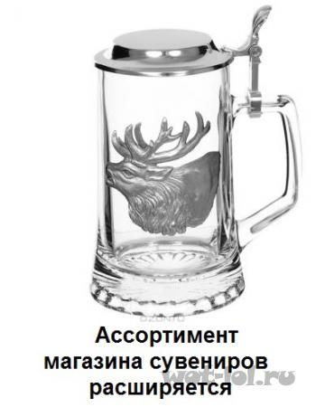 Ассортимент магазина сувениров