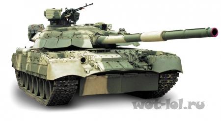 Подними танк