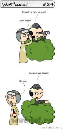 ПТ-приемы!