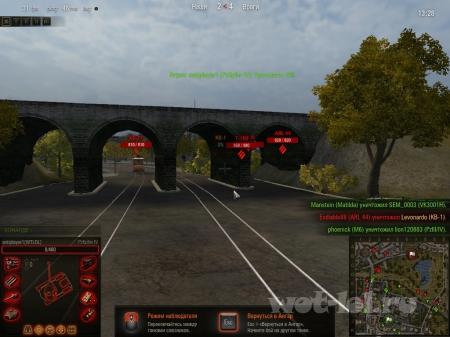 """Ехал мирно по маршруту трамвай модели """"КВ1С""""..."""