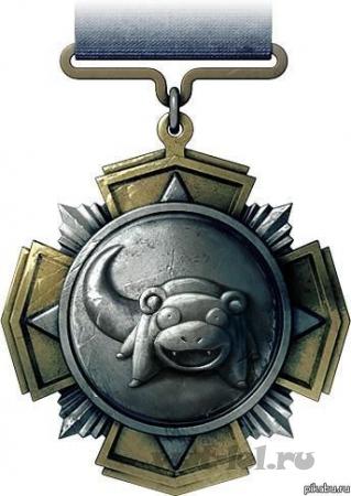Медаль слоупока