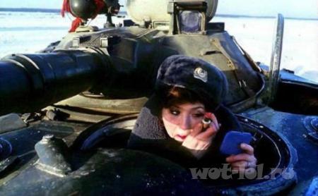 В русских танках