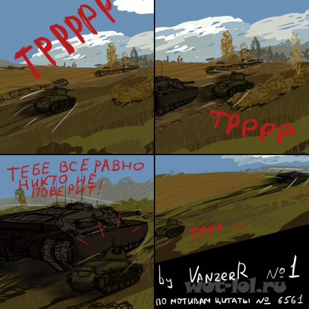 Panzer attack, выпуск 1