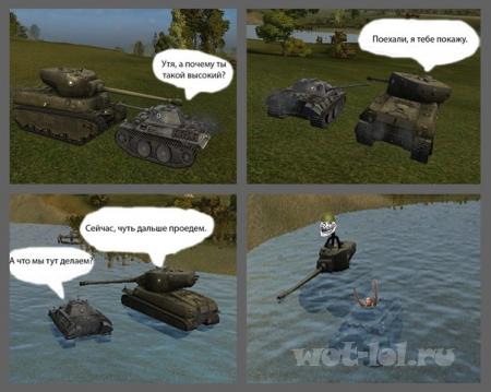 """M6A2E1 """"Утка"""""""