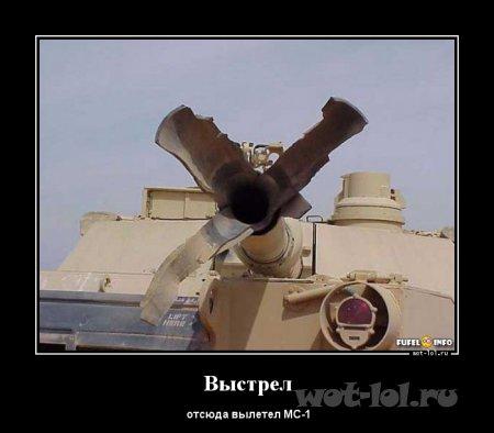 Отсюда вылетел МС-1