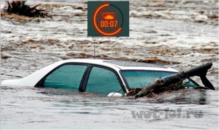 Машинка тонет!