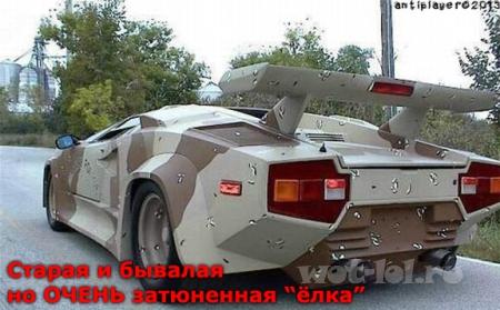 Экстра-прем эксклюзив VIP Ёлка