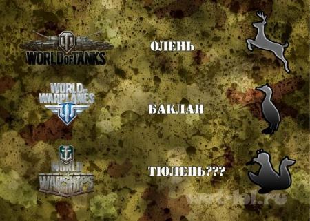Нубы в разных играх