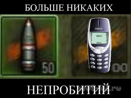 Новый вид снарядов