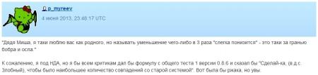"Ма?%8 <div class=""clr""></div>   <!-- Yandex.RTB R-A-82121-3 --> <div id=""yandex_rtb_R-A-82121-3""></div> <script type=""text/javascript"">     (function(w, d, n, s, t) {         w[n] = w[n] || [];         w[n].push(function() {             Ya.Context.AdvManager.render({                 blockId: ""R-A-82121-3"",                 renderTo: ""yandex_rtb_R-A-82121-3"",                 async: true             });         });         t = d.getElementsByTagName(""script"")[0];         s = d.createElement(""script"");         s.type = ""text/javascript"";         s.src = ""//an.yandex.ru/system/context.js"";         s.async = true;         t.parentNode.insertBefore(s, t);     })(this, this.document, ""yandexContextAsyncCallbacks""); </script>  </div> <div class=""storenumber""></div> <div class=""story-more""> <a href=""javascript:history.go(-1)"" class=""btn btn-success""><i class=""icon-chevron-left icon-white""></i> Вернуться назад</a>    </div></div></div> <!--noindex--><div class=""alert alert-block"">     Уважаемый посетитель, Вы зашли на сайт как неавторизованный пользователь.<br />     Если вы хотите видеть меньше рекламы и иметь возможность голосовать за понравившиеся посты, то мы рекомендуем Вам <b>зайти под своим аккаунтом</b> на сайте или через <b>Wargaming ID</b> ниже: <div style=""margin-top: 10px;""><div class=""regger""> <a href=""/auth.php?p=wargaming"" class=""btnregger small reggerLink btnregger-wargaming"" alt=""Wargaming""> <div class=""img""> <img src=""/templates/wotlol/regger/widgets/default/img/wargaming.png"" title=""Wargaming"" alt=""Wargaming""> </div> <div class=""name""> Wargaming </div> </a>   </div></div> </div><!--/noindex-->  <div style=""overflow: auto;""> <div class=blokrel1> <h4 class=""btl"">Похожее:</h4> <ul class=""nav nav-tabs nav-stacked"" style=""padding: 0px;""> <li><a href=""https://wot-lol.ru/news-wot/11134-fv-4005-pervyy-test-pervye-prognozy.html"">FV 4005 - первый тест, первые прогнозы.</a> <span class=""icon-list-alt"" title=""Новости World of Tanks"" style=""float: right;margin-top: -26px"