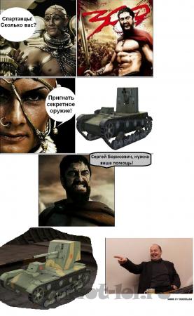 Спарта и SerB
