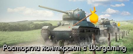 Прощай, Т-50-2