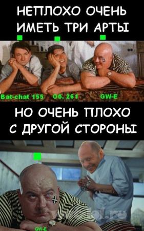 0.8.6 - 10 уровней РАЗРУШитЕльННОЙ НЕмощи