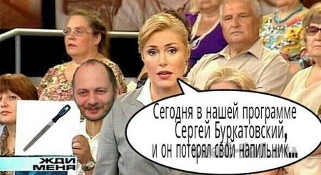 SerB и его напильник