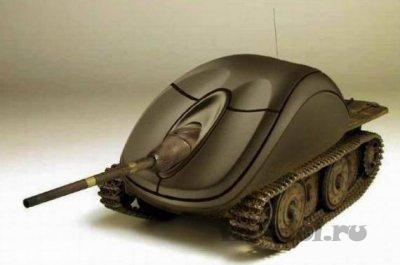 Мышка для танкистов