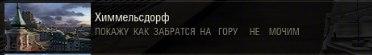Чёртов читер