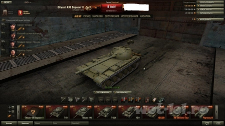 Новый советский СТ 9-ого уровня