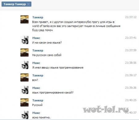 Он программирует на русском языке а чего добился ты?