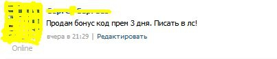 Покупаем пасаны! )